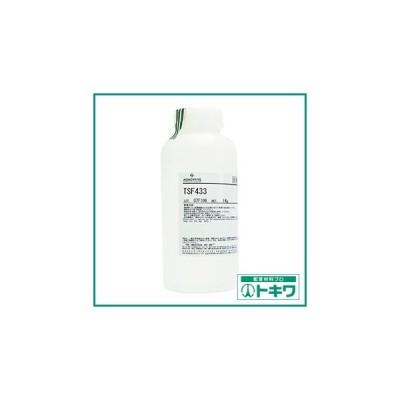 モメンティブ 耐熱用シリコーンオイル ( TSF433-1 ) モメンティブ・パフォーマンス・マテリアル・ジャパン合同会社