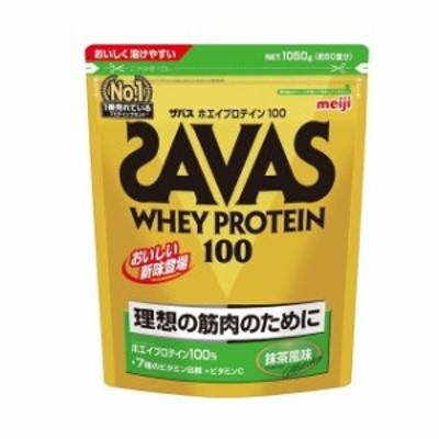 ◆ザバス ホエイプロテイン100 抹茶 50食分 1050g