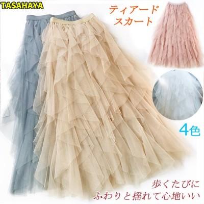 スカート レディース Aライン スカート 夏 女の子 フレアスカート ティアードスカート ロング丈 マキシスカート おしゃれ 高品質
