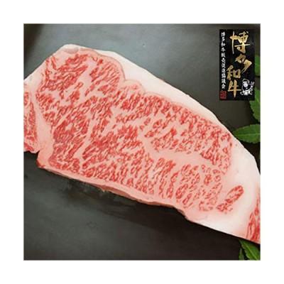 博多和牛 A5 サーロインステーキ 1枚300g 国産牛肉 和牛 福岡県産