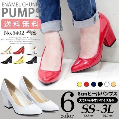 レディース エナメル チャンキーヒール パンプス リバティードール 9色展開 レディース 婦人 靴 HEEL PUMPS
