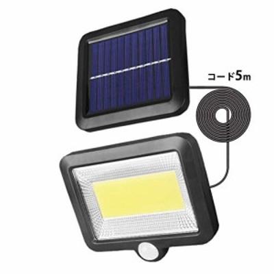 【送料無料】COB型LED 超明るい 5mコード付き分離型ソーラーライト センサーライト Lamake 太陽光発電電気代不要 昼間自動充電夜間自動点