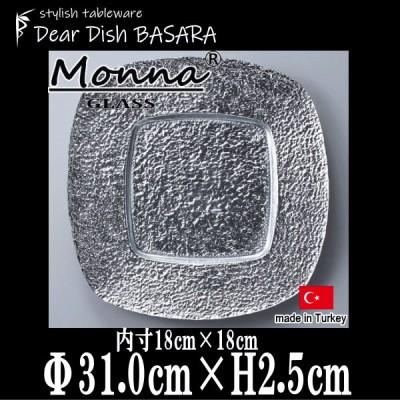 monna31cm角皿SLV シルバー銀色のガラスの食器 おしゃれな業務用洋食器 スクエアプレート お皿特大平皿