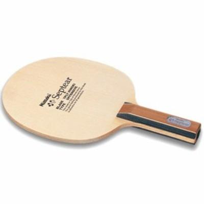 ニッタク(Nittaku) セプティアー(SEPTEAR) ST NE6780 【卓球ラケット 未張り上げ シェークハンド】