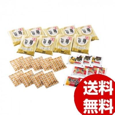 FESシリーズ 「旨麺」九州ラーメンセット ラーメンふりかけ付  9食セット FES-9F