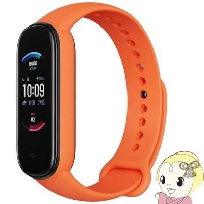 Amazfit Band 5 アマズフィット 腕時計 スマートウォッチ オレンジ SP170022C07/srm