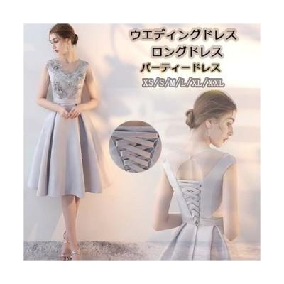 パーティードレス 編み上げドレス ブライズメイド ノースリーブ 結婚式ドレス お呼ばれドレス フォーマルドレス 大きいサイズ ウェディングドレス 謝恩会ドレス