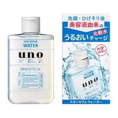 【資生堂】 ウーノ (uno) スキンセラムウォーター 200mL 【化粧品】