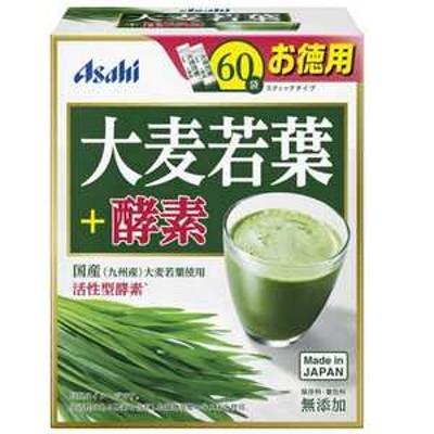 アサヒグループ食品 大麦若葉+酵素 60袋 青汁 オオムギワカバ+コウソ