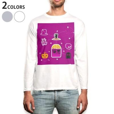 ロングTシャツ メンズ 長袖 ホワイト グレー XS S M L XL 2XL Tシャツ ティーシャツ T shirt long sleeve  ハロウィン キャラクター 007120