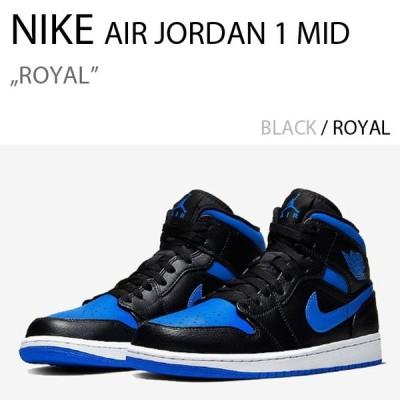 NIKE AIR JORDAN 1 MID ROYAL ロイヤル ブルー ジョーダン 554724-068