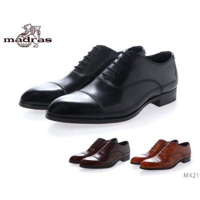 マドラス M421 メンズ ビジネスシューズ ストレートチップ madras 靴 レースアップ ドレスシューズ 正規品