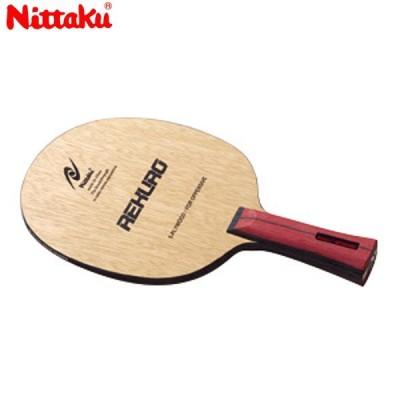 Nittaku 日本卓球 ニッタク NE-6120 卓球 ラケット レクロ REKURO アナトミック NE-6120