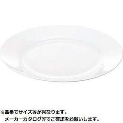 カンダ 【送料無料】KND-472004 ボーンチャイナ 丸リム皿 18.5cm (KND472004)