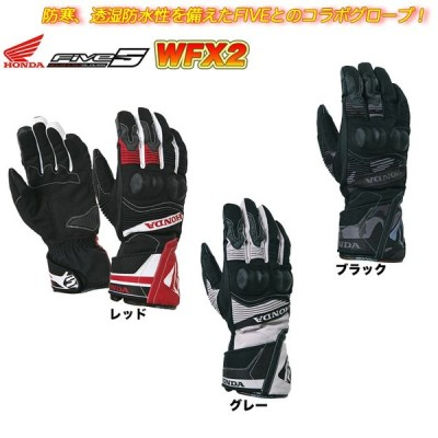 Honda(ホンダ)×FIVE(ファイブ) WFX2 GB-Y6M (秋冬 防寒 透湿防水 バイク用 ウインターグローブ)