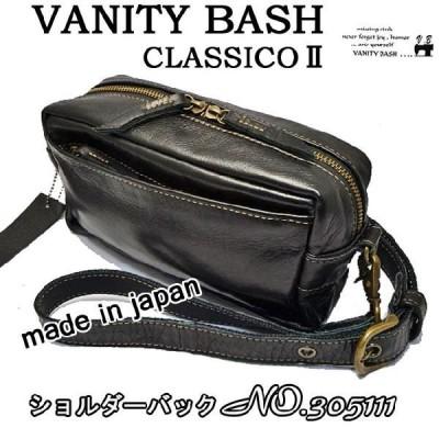 『送料無料』 ヴァニティ—バッシュ/クラシコII ミニショルダーバッグ VANITY BASH