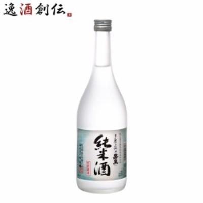 嘉泉 純米生貯蔵酒 720ml 田村酒造場 日本酒 東京 【レビューを書いてポイント+3%】