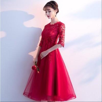レッド ウェディングドレス ワンピース 大きいサイズ 綺麗  パーティードレス 冠婚 プリンセスライン 大人 可愛い 花嫁 袖あり ワンピ 女性 素敵 ブライダル