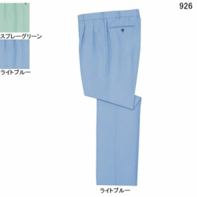 作業服・作業着 自重堂 926 低発塵製品制電ツータックパンツ W70~W88
