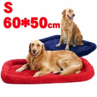 ペット マット ベッド 小型犬/中型犬/大型犬 シンプル 安眠 ベーシック 無地 ソファー 通年利用 フリース素材 レッド ブルー S 60*50cm