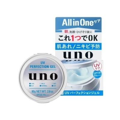 資生堂 ウーノ UV パーフェクションジェル 90g SPF30・PA+++ 医薬部外品 (オールインワン)