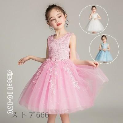 発表会 子供ドレス 女の子 フォーマルドレス 子どもドレス ノースリーブ ドレス プリンセスドレス ワンピース チュールスカート お姫様 人気 可愛い 結婚式