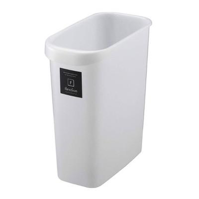 リス ゴミ箱 フレクション 角 8L メタリックホワイト ダストボックス ごみ箱 インテリア 部屋 シンプル 使いやすい 軽量 スタイリッシュ シンプル 家庭用 キッチ
