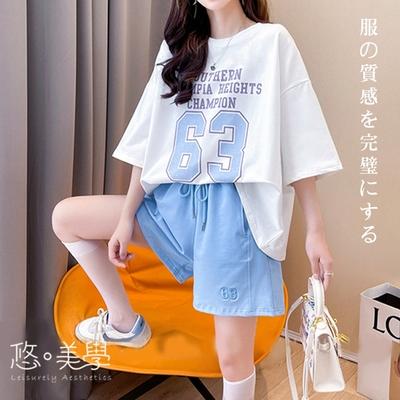 悠美學-日系簡約時尚休閒文字造型套裝-2色(M-2XL)