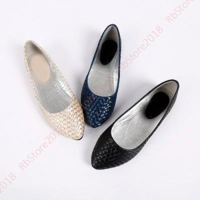 フラット パンプス  編み込み バレエシューズ ぺたんこ  大きいサイズ レディース  アーモンドトゥ  疲れにくい 歩きやすい 婦人靴 マタニティの靴