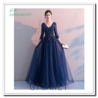 ロングドレスパーティードレスロング丈七分袖大きいサイズ黒韓国紺演奏会発表会二次会結婚式お呼ばれ