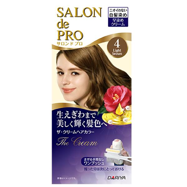 DARIYA 沙龍級白髮專用快速染髮霜4亮澤棕