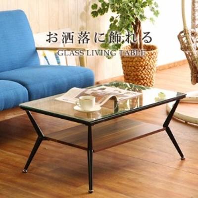 センターテーブル ガラステーブル テーブル ガラス サイドテーブル コレクションテーブル フリーテーブル コーヒーテーブル テーブル