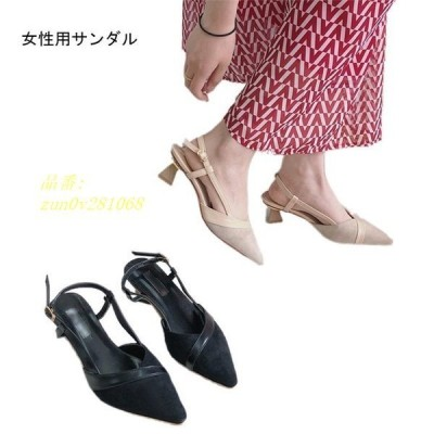 サンダル 通勤 ピンヒールサンダル シューズ レディース くつ PU お洒落 夏 ポインテッドトゥ 女性用 レトロ 靴 ストラップサンダル