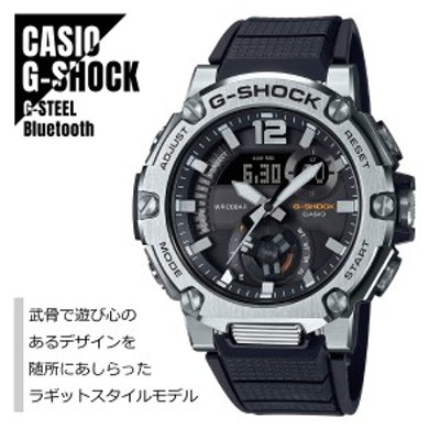 CASIO カシオ G-SHOCK Gショック G-STEEL Gスチール カーボンコアガード構造 Formless太極モデル モバイルリンク タフソーラー GST-B300S