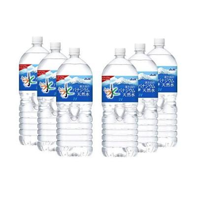アサヒ飲料 おいしい水 富士山のバナジウム天然水 2L×6本