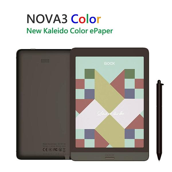 【ONYX文石 BOOX Nova 3 Color】彩色7.8吋八核心電子書閱讀器(贈筆及書套)【全新現貨】