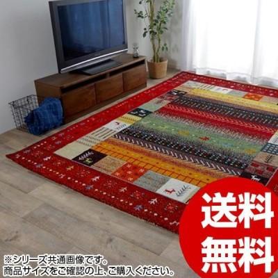 トルコ製 ウィルトン織カーペット ギャッペ調ラグ 『イビサ』 レッド 約200×250cm 2348359