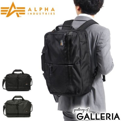 アルファインダストリーズ ビジネスバッグ ALPHA INDUSTRIES ショルダーバッグ リュック BIS 3WAY BAG 斜めがけ A4 B4 大容量 メンズ TZ1046