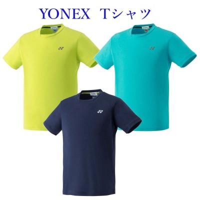 ヨネックスベリークールTシャツ(フィットスタイル) 16401 メンズ 2019SS バドミントン テニス ソフトテニス ゆうパケット(メール便)対応