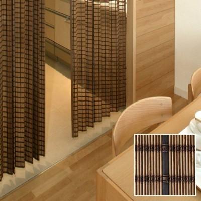 カーテン 竹 200×175 間仕切り おしゃれ 透け 和風 アジアン インテリア / ポイント2倍 / 送料無料