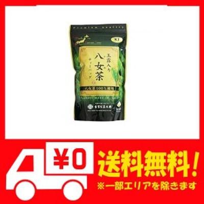 古賀製茶本舗 玉露入り八女茶 八女茶100%使用 ティーバッグ 250g(5g×50袋)×2個セット