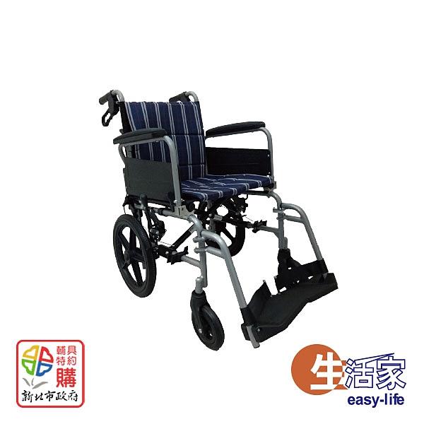 富士康折背.拆手腳輪椅/ FZK-K4-2024