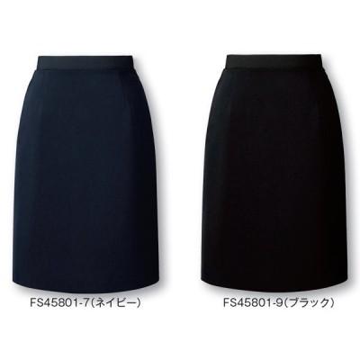 スカート ボトムス ビジネスウェア 事務服 ウエストゴムAラインスカート FS45801 (5号〜19号) フォーク (FOLK) 取寄