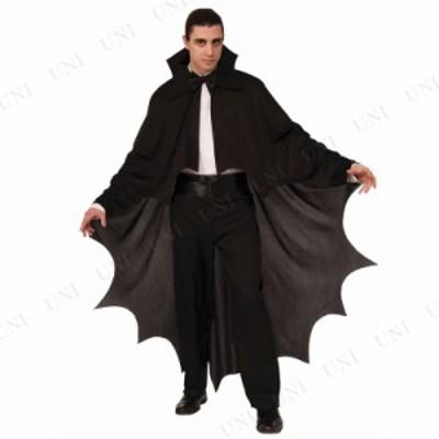コスプレ 仮装 バンパイアバットマント コスプレ 衣装 ハロウィン 仮装 コスチューム 大人用 女性 マント 吸血鬼 ヴァンパイア ドラキュ
