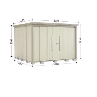 物置 屋外 おしゃれ タクボ物置 ND/ストックマン ND-S2929 多雪型 標準屋根 『追加金額で工事可能