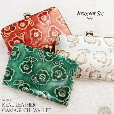 ミニ財布 がま口 本革 日本製 薄い 小さいがま口財布 レディース 花柄型押し 極小財布 innocent sac No.78150