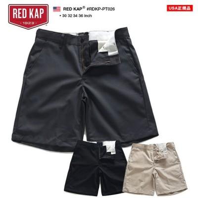 Red Kap ハーフパンツ  30-36インチ レッドキャップ チノパン ショートパンツ 半ズボン 短パン かっこいい おしゃれ