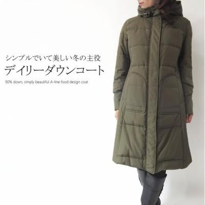 SALE70%OFF ダウンコート ミセス ファッション 50代 40代 60代 70代 アラフォー 秋冬 母の日 ダウン90%Aラインフードデザインコート