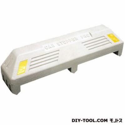 ミスギ カーストッパープロ700 グレー W700×D150×H(GL)105mm ST-700 1本