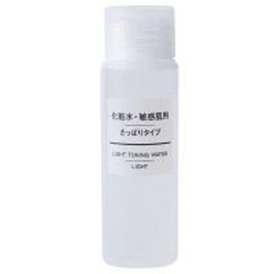良品計画無印良品 化粧水・敏感肌用・さっぱりタイプ(携帯用) 50ml 76446026 良品計画